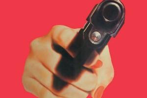 红色的手枪