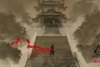 刺客信条 中国建筑